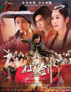 Xian Xia Sword - Tiên kiếm hiệp