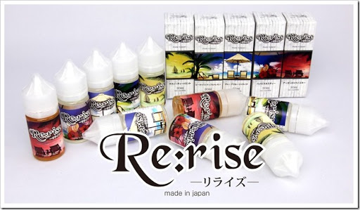 rerise_mainimg