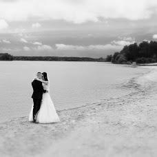 Wedding photographer Marina Petrovna (Petr0508262242). Photo of 19.07.2017