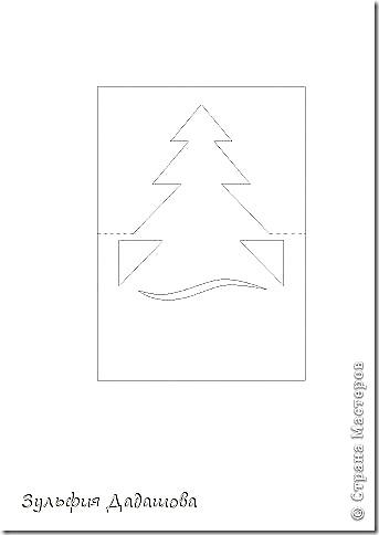 tarjeta navidad arbol 3 pic  (3)