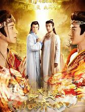 The Legend of Ji Gong China Drama