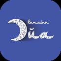 Ramadan Dua - Bohra Mumineen icon