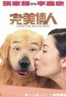 Every Dog Has His Date - Chủ nhân và người tình