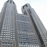 tokyo metropolis building in Roppongi, Tokyo, Japan