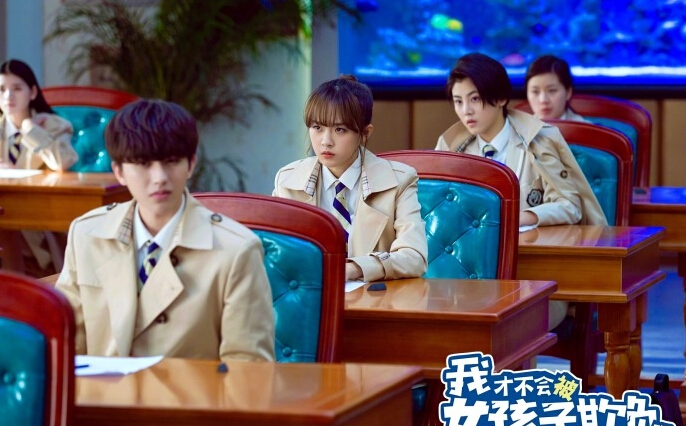 I Won't Be Bullied By Girls China Web Drama