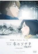 Winter Sonata - Bản tình ca mùa đông hoạt hình anime