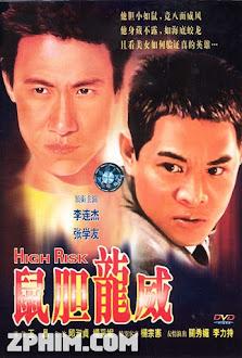 Thử Đảm Uy Long - Meltdown (1995) Poster