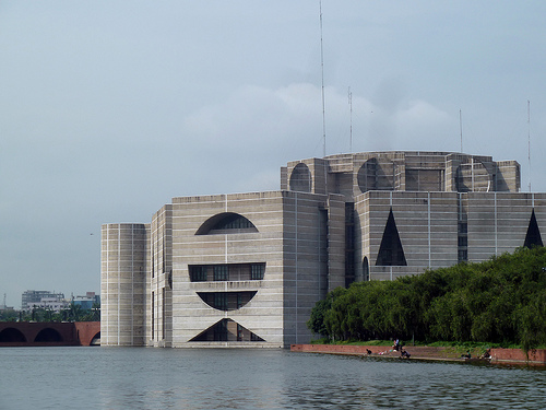 Rear view of National Assembly Building