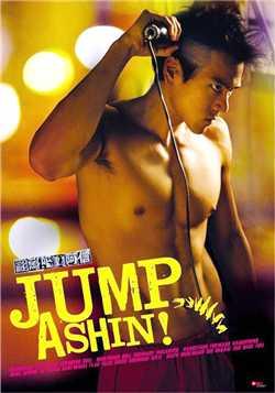 Jump Ashin - Nhảy đi