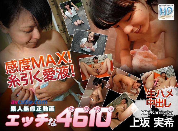 H4610.ori912.Miki.Kamisaka