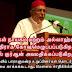முஸ்லிம் பாராளுமன்ற உறுப்பினர்கள் தொடர்ந்தும் பொறுமை காக்கக்கூடாது. மௌனம் சாதிக்கக்கூடாது