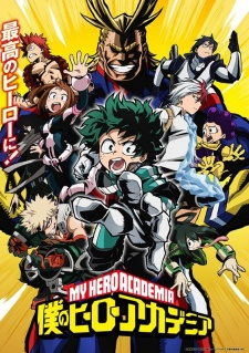 Boku no Hero Academia - My Hero Academia (2016)