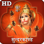 Sunderkand Audio HD