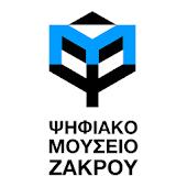 Zakros Digital Museum