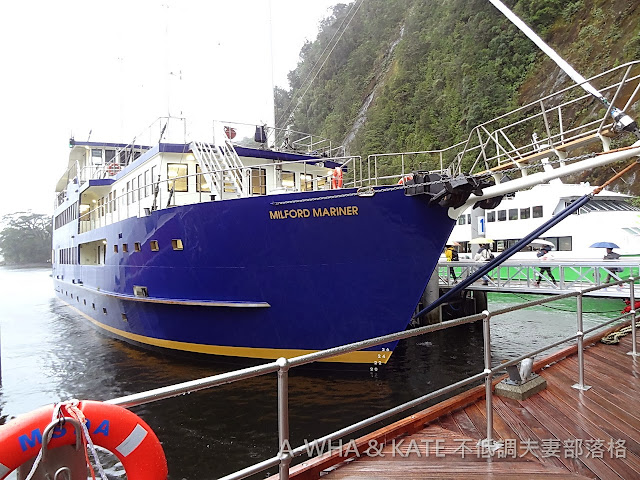 【紐西蘭旅遊】不可錯過的米佛峽灣過夜遊船+遊船上房間設施與餐飲介紹!(二)
