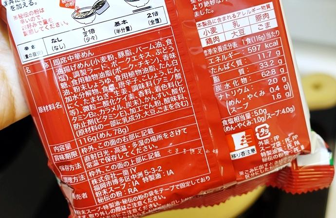 3 日本必吃必買 一蘭拉麵 一蘭伴手禮 一蘭泡麵