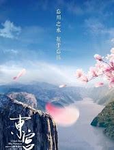 Goodbye My Princess / Eastern Palace China Web Drama