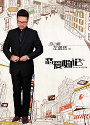 Zuo Jinzhu China Actor