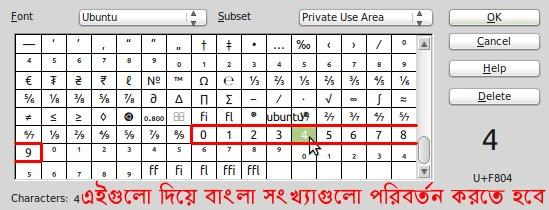 https://lh3.googleusercontent.com/-7-FTrsYx130/UYGl1H9X3iI/AAAAAAAABxU/Yv6MlJ5bsys/w549-h210/English_numbers-in-bangla.jpg