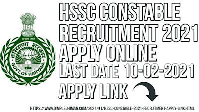 Hscc Constable Requirment