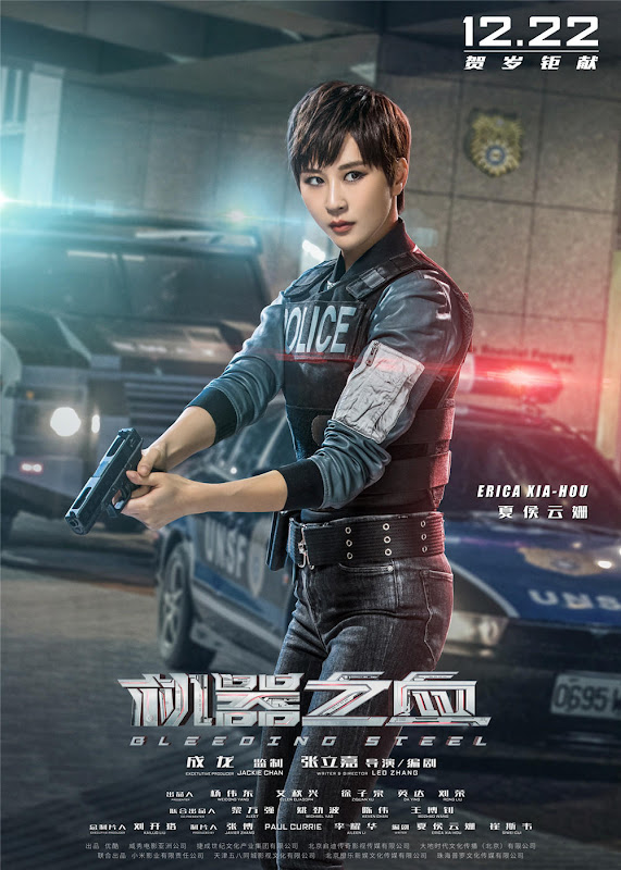 Bleeding Steel China Movie