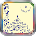40 Durood icon