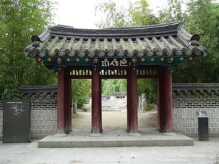 2016.05.24-052 Pisemun dans le jardin coréen