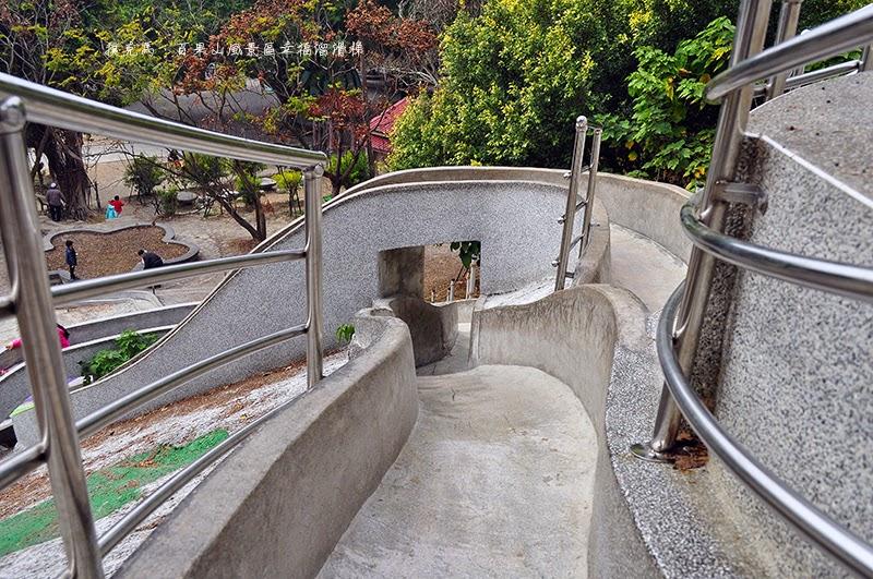 百果山風景區幸福溜滑梯