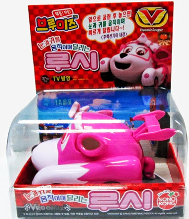 Xe ma sát Vroomiz Cáo điệu đà VZ8326 dành cho trẻ em trên 3 tuổi