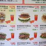 take out rice burgers, a competitor of McDonalds in Taiwan in Taipei, T'ai-pei county, Taiwan