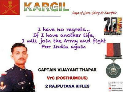 Captain Vijayant Thapar