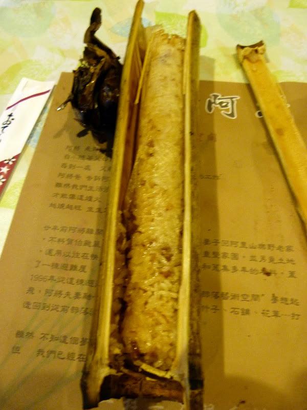 riz de tout à l'heure, celui ci je l'ai ouvert à la main, sans marteau
