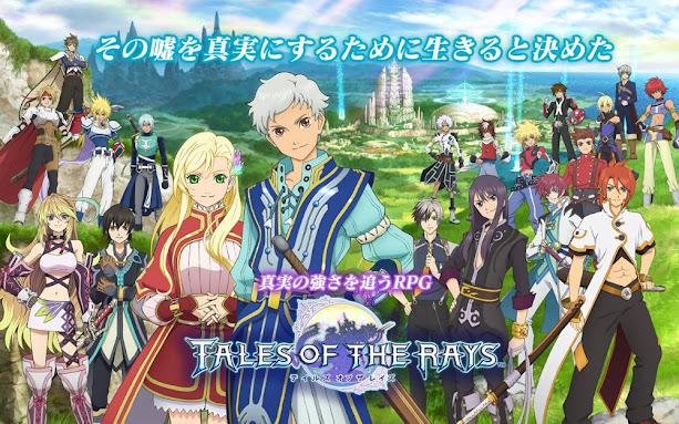 [Tales of the Rays] พร้อมเปิดให้บริการดาวน์โหลดแล้ว!
