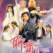 Dark Tales 2 TVB - Liêu trai 2