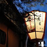 2014 Japan - Dag 8 - roosje-DSC01693-0040.JPG