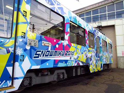 札幌市電 3302号「雪ミク電車2016」 その15