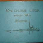 Albom 1965-2