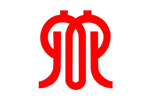 파일:external/upload.wikimedia.org/510px-Flag_of_Kanagawa_Prefecture.svg.png
