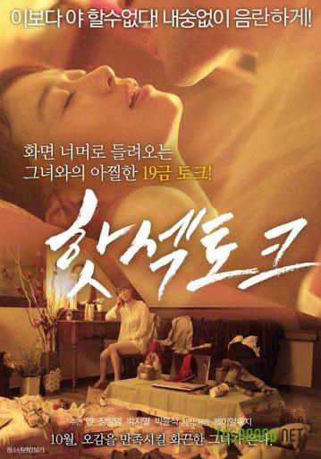 Hot Sex Talk (2015) [เกาหลี]-[18+] [Soundtrack ไม่มีบรรยาย]