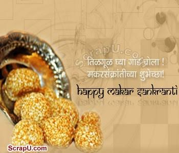 Makar Sankranti Chi Shubhechha Pictures