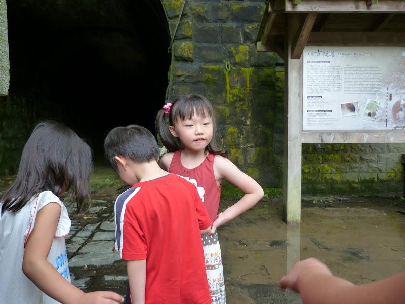 Puli . De Puli à JiJi shan. J 8 - P1160388.JPG