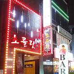 BAR! yes in Seoul, Seoul Special City, South Korea