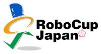 http://www.robocup.or.jp