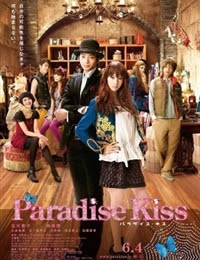 Paradise Kiss – ParaKiss (2011)