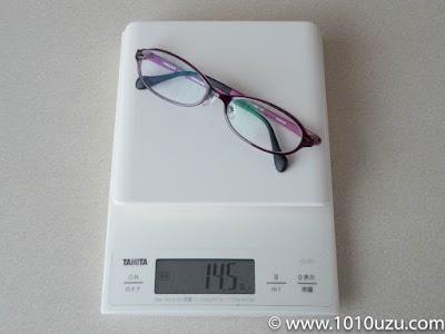 FREEFiTのメガネは14.5g