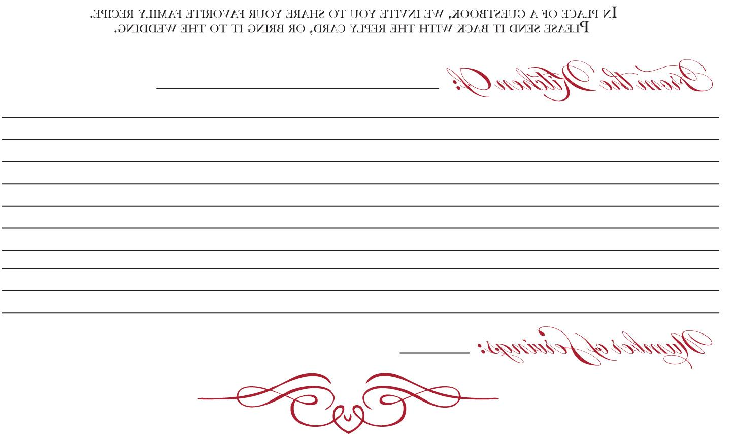 Wedding Recipe Card Template. Recipe Card Bridal Shower Poem. View ...