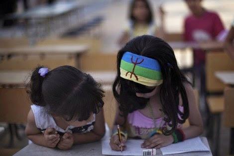 """ازطا-تيزنيت"""" تنظم يوما دراسيا جهويا  تحت شعار: """"وضعية  الأمازيغية في السياسات العمومية، أية حصيلة وبأية تكلفة"""""""