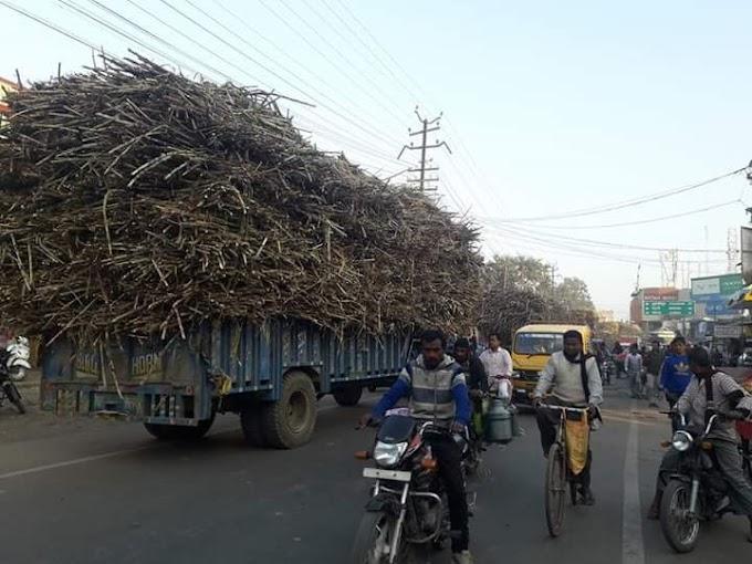 चीनी मिलों का आतंक ओवरलोड गन्ना के ट्रक एवं ट्रालियां खुलेआम सड़कों पर भरते हैं फर्राटा।