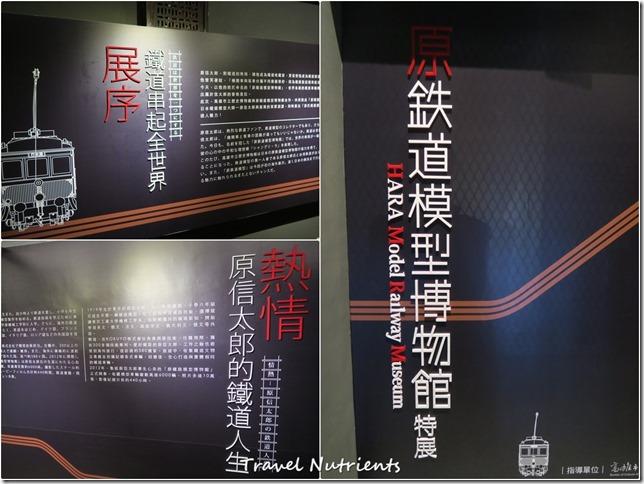 高雄駁二蓬萊倉庫 哈瑪星鐵道館 (70)