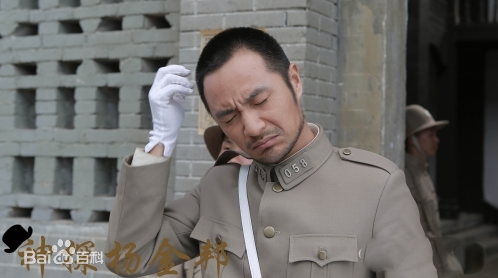 Mad Detective Yuan Jinbang China Drama